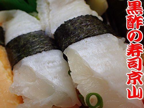 中央区 浜離宮庭園まで美味しいお寿司をお届けします。宅配寿司の京山です。お正月も営業します!