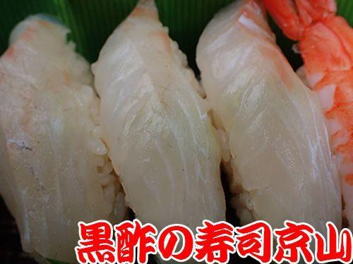 中央区 日本橋馬喰町まで美味しいお寿司をお届けします。宅配寿司の京山です。お正月も営業します!