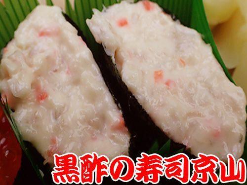 中央区 日本橋横山町まで美味しいお寿司をお届けします。宅配寿司の京山です。お正月も営業します!
