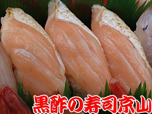 千代田区内幸町まで美味しいお寿司をお届けします。宅配寿司の京山です。お正月も営業します!