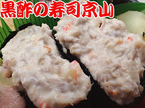 千代田区大手町まで美味しいお寿司をお届けします。宅配寿司の京山です。お正月も営業します!