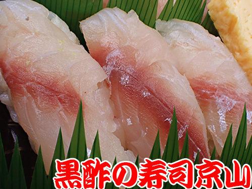 千代田区平河町まで美味しいお寿司をお届けします。宅配寿司の京山です。お正月も営業します!