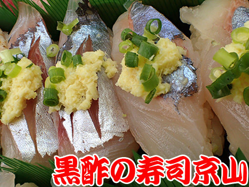 千代田区隼町まで美味しいお寿司をお届けします。宅配寿司の京山です。お正月も営業します!