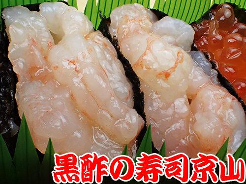 江戸川区下篠崎町まで美味しいお寿司をお届けします。宅配寿司の京山です。お正月も営業します!
