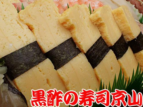 江戸川区北篠崎まで美味しいお寿司をお届けします。宅配寿司の京山です。お正月も営業します!