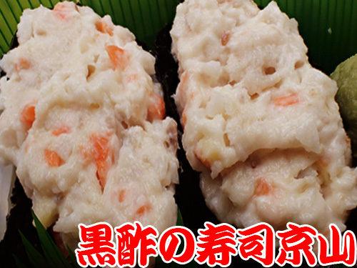 江戸川区中葛西まで美味しいお寿司をお届けします。宅配寿司の京山です。お正月も営業します!