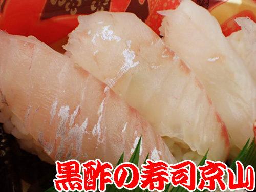 渋谷区恵比寿南まで美味しいお寿司をお届けします。歓迎会や送別会などにご利用ください。