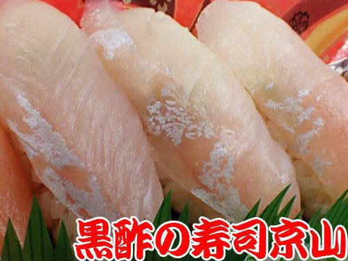 渋谷区神山町まで美味しいお寿司をお届けします。歓迎会や送別会などにご利用ください。
