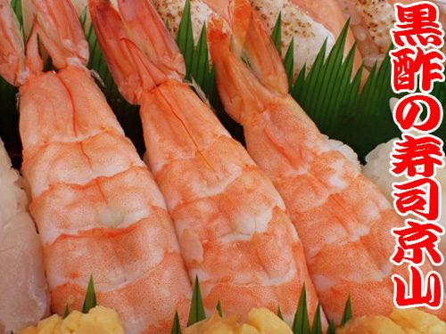 渋谷区猿楽町まで美味しいお寿司をお届けします。歓迎会や送別会などにご利用ください。