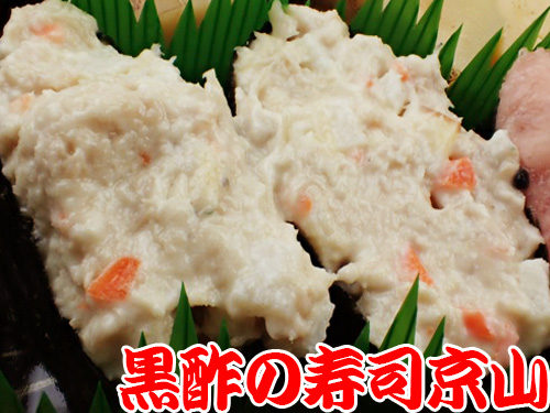 渋谷区代官山町まで美味しいお寿司をお届けします。歓迎会や送別会などにご利用ください。