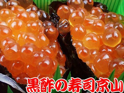 渋谷区西原まで美味しいお寿司をお届けします。歓迎会や送別会などにご利用ください。