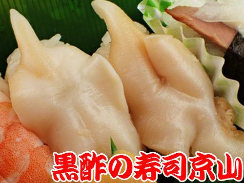 渋谷区松濤まで美味しいお寿司をお届けします。歓迎会や送別会などにご利用ください。