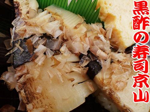渋谷区神泉町まで美味しいお寿司をお届けします。歓迎会や送別会などにご利用ください。