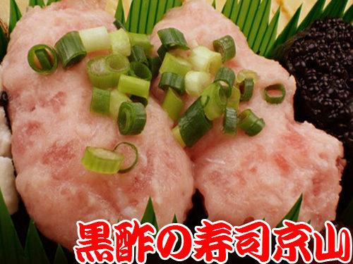渋谷区道玄坂まで美味しいお寿司をお届けします。歓迎会や送別会などにご利用ください。