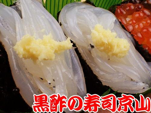 渋谷区南平台町まで美味しいお寿司をお届けします。歓迎会や送別会などにご利用ください。