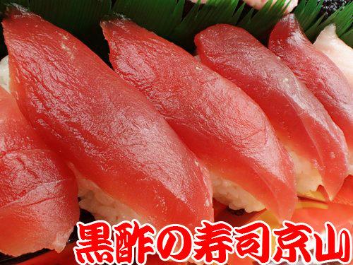渋谷区鉢山町まで美味しいお寿司をお届けします。歓迎会や送別会などにご利用ください。
