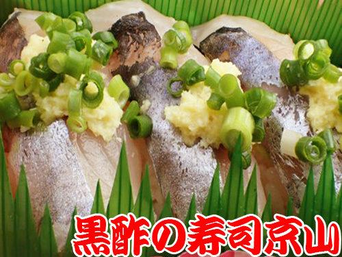 中央区新川まで美味しいお寿司をお届けします。歓迎会や送別会などにご利用ください。