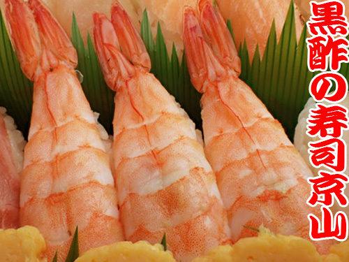 中央区築地まで美味しいお寿司をお届けします。歓迎会や送別会などにご利用ください。
