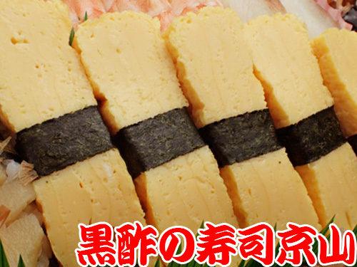 中央区日本橋まで美味しいお寿司をお届けします。歓迎会や送別会などにご利用ください。