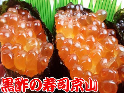 中央区日本橋蛎殻町まで美味しいお寿司をお届けします。歓迎会や送別会などにご利用ください。