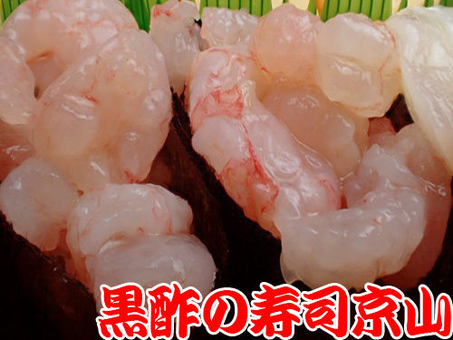 中央区東日本橋まで美味しいお寿司をお届けします。歓迎会や送別会などにご利用ください。