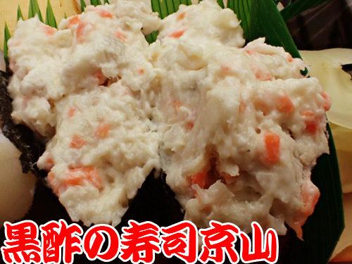 中央区八重洲まで美味しいお寿司をお届けします。歓迎会や送別会などにご利用ください。