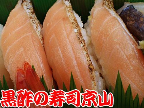 中央区銀座まで美味しいお寿司をお届けします。歓迎会や送別会などにご利用ください。