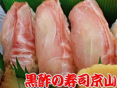 中央区新富まで美味しいお寿司をお届けします。歓迎会や送別会などにご利用ください。