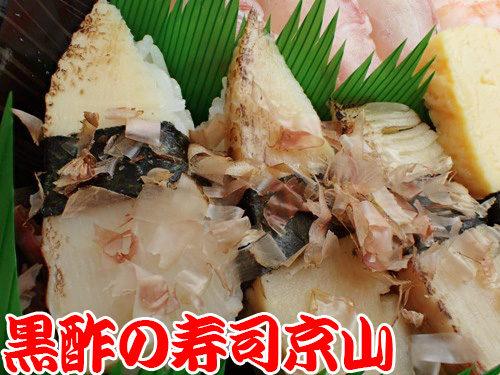 中央区豊海町まで美味しいお寿司をお届けします。歓迎会や送別会などにご利用ください。