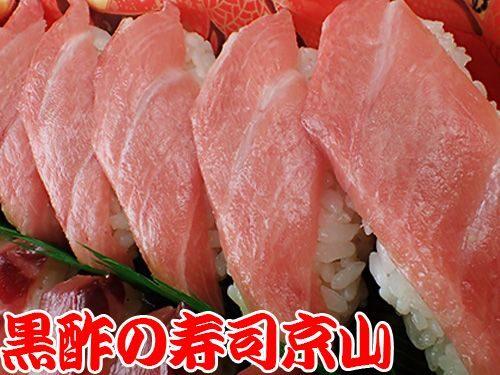 台東区浅草橋まで美味しいお寿司をお届けします。歓迎会や送別会などにご利用ください。