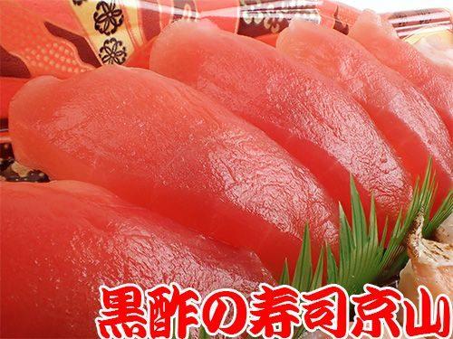 出前館  宅配寿司 太平