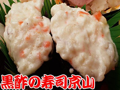 寿司 出前 江東区 若洲